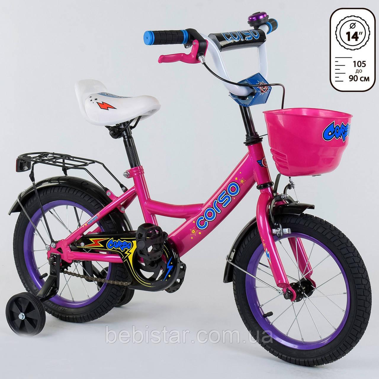 """Двухколесный детский велосипед малиновый ручной тормоз звоночек корзинка Corso 14"""" деткам 3-5 лет"""