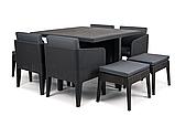 Комплект садових меблів зі штучного ротангу COLUMBIA SET 9 PCS графіт (Keter), фото 8