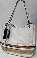 Белая сумка на две ручки с блестками