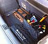 Сетка багажника Hyundai Tucson 2 2016 Новая Оригинальная , фото 3