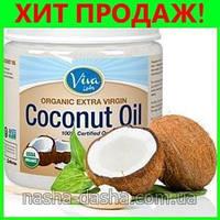 Coconut oil универсальное кокосовое масло