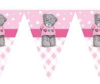 """Гирлянда флажки -вымпелы Мишка Тедди (Teddy Bear) розовый  """"  2м"""