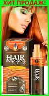 Спрей для волос Hair MegaSpray (Витаминный комплекс) (Хаер МегаСпрей)