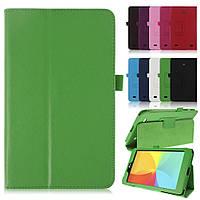 Кожаный чехол-книжка TTX с функцией подставки для LG G Pad 8 V480(V490) Зеленый