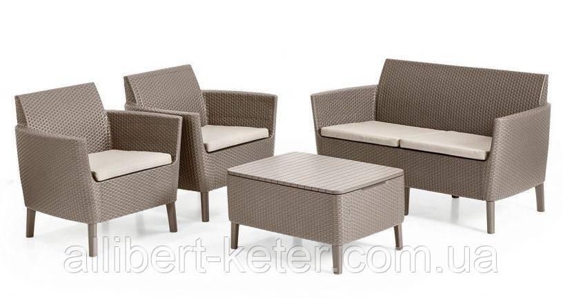 Комплект садових меблів зі штучного ротангу SALEMO SET капучіно (Keter)