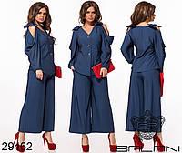 Джинсовый костюм-двойка с брюками - кюлотами с 42 по 50 размер