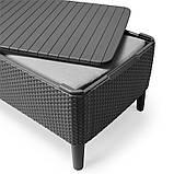 Комплект садових меблів зі штучного ротангу SALEMO SET темно-коричневий ( Keter ), фото 9