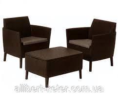 Комплект садових меблів зі штучного ротангу SALEMO BALCONY SET темно-коричневий (Keter)
