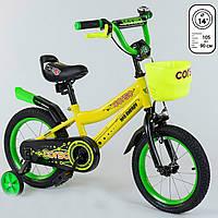 """Двухколесный детский велосипед желтый ручной тормоз звоночек корзинка Corso 14"""" деткам 3-5 лет"""