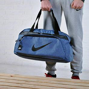Спортивная - дорожная сумка Nike  Синий