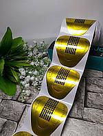 Формы желтые широкие, двойная толщина (100шт)
