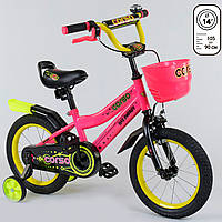 """Двухколесный детский велосипед розовый ручной тормоз звоночек корзинка Corso 14"""" деткам 3-5 лет"""