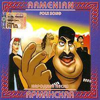 CD-диск Збірник Антологія пісенного фольклору. Вірменська народна пісня