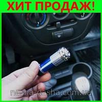 Ионизатор и озонатор в салон автомобиля