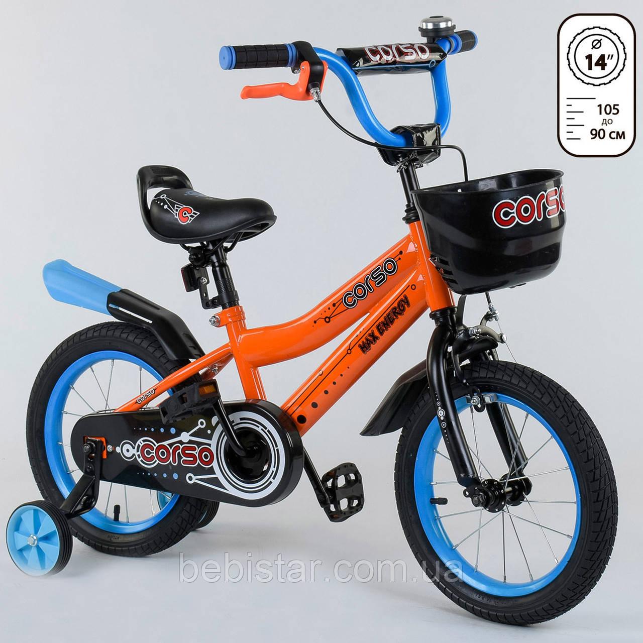 """Двухколесный детский велосипед оранжевый ручной тормоз звоночек корзинка Corso 14"""" деткам 3-5 лет"""