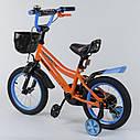 """Двухколесный детский велосипед оранжевый ручной тормоз звоночек корзинка Corso 14"""" деткам 3-5 лет, фото 2"""