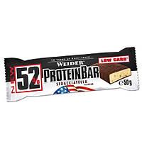 WEIDER 52% Protein Bar 50 g