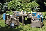 Комплект садових меблів зі штучного ротангу CORFU FIESTA капучіно ( Allibert ), фото 6
