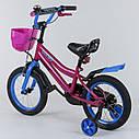 """Двоколісний дитячий велосипед малиновий ручне гальмо дзвіночок кошик Corso 14"""" дітям 3-5 років, фото 2"""