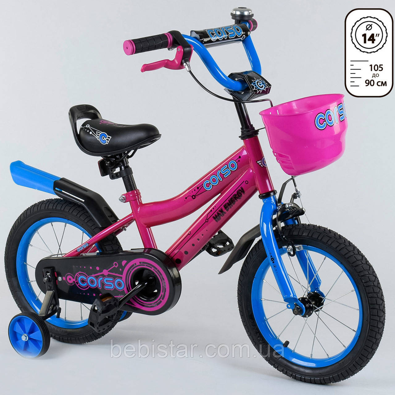 """Двоколісний дитячий велосипед малиновий ручне гальмо дзвіночок кошик Corso 14"""" дітям 3-5 років"""