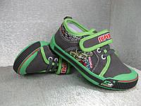 Мокасины,кеды детские серо-зелёные  для мальчика  27р.