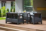 Комплект садових меблів зі штучного ротангу CORFU FIESTA графіт ( Allibert ), фото 9