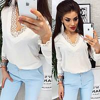 8bdad90029c Женская летняя блуза молочного цвета. На груди и рукавах отделка кружево