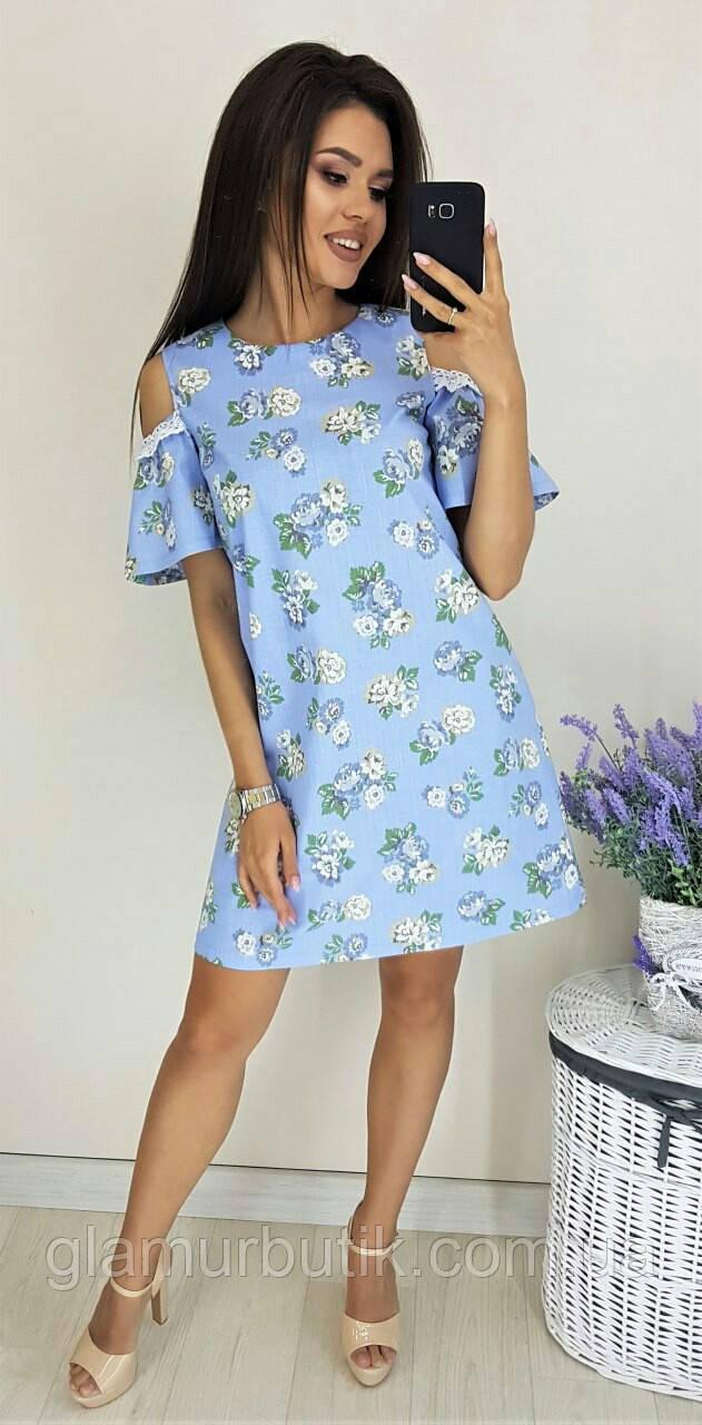 806ddf68d60 Летнее льняное платье сарафан с кружевом и с цветочным принтом голубое 42  44 46 - GlamurButik