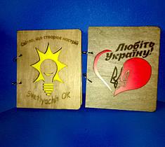Дерев'яні блокноти формату А5 і А6