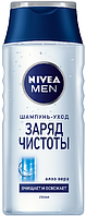 "Шампунь для мужчин Nivea ""Заряд чистоты"" (250 мл.)"