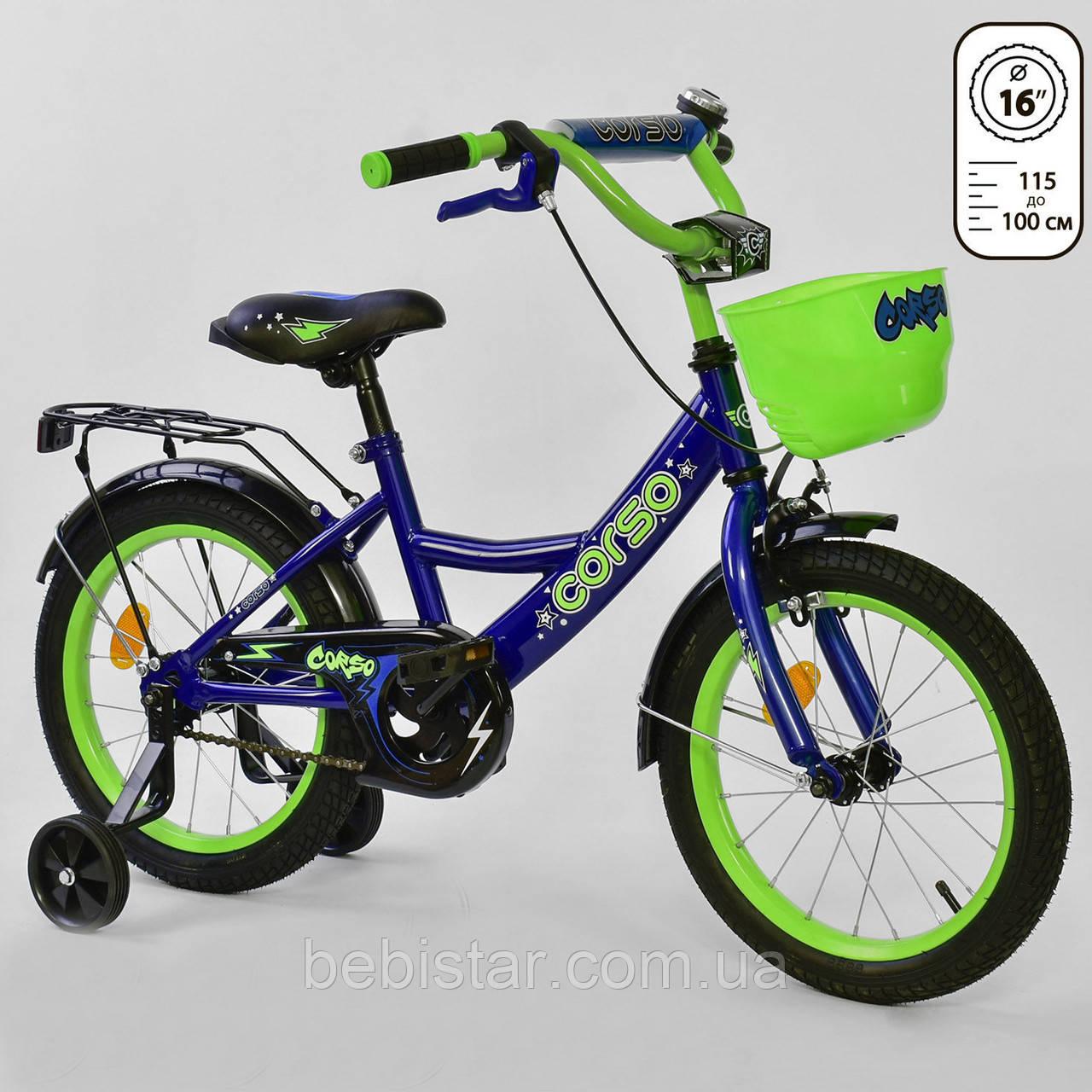 """Двухколесный велосипед синий, салатовый обод с ручным тормозом доп колеса Corso 16"""" детям 4-6 лет"""