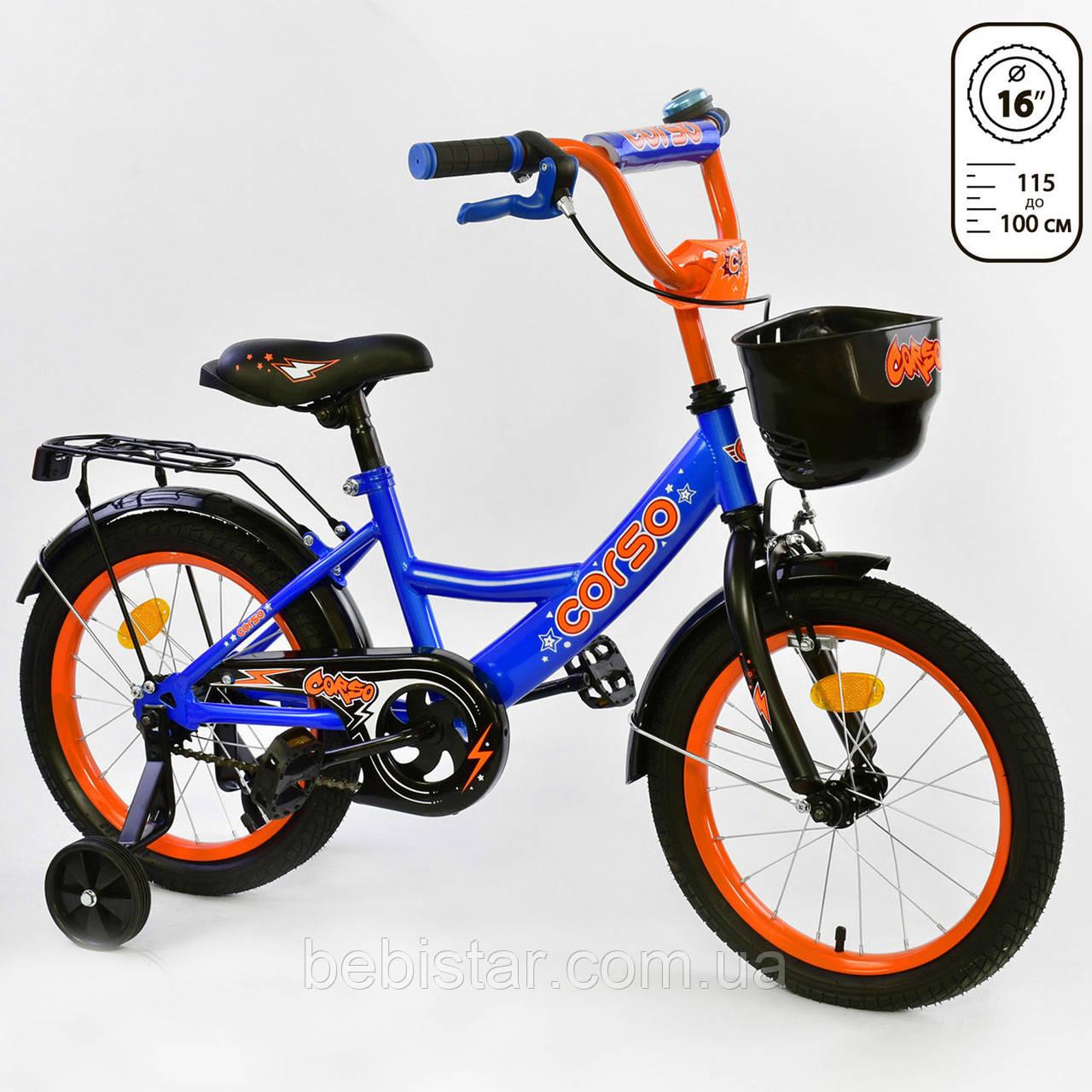"""Двухколесный велосипед синий, ручной тормозом, дополнительные колеса Corso 16"""" детям 4-6 лет"""