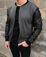 Бомбер мужской серый с рукавами из кожзама