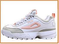 Женские кроссовки Fila Disruptor 2 White Grey Pink (фила дисраптор 2, белые / розовые / серые)