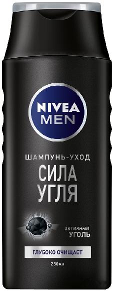 "Шампунь для мужчин Nivea ""Сила угля"" (250мл.)"