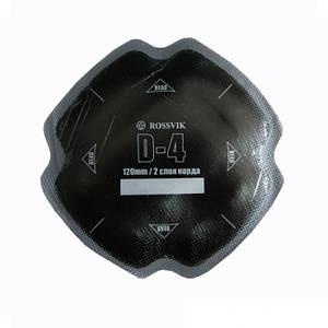 Пластырь диагональный D 4 120 мм 2 слоя корда Россвик Rossvik