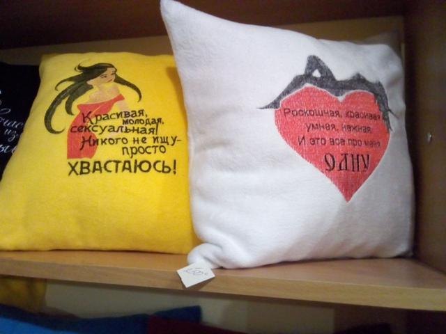 Подушки Юмор