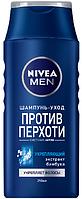 "Шампунь для мужчин Nivea ""Против перхоти"" (250мл.)"