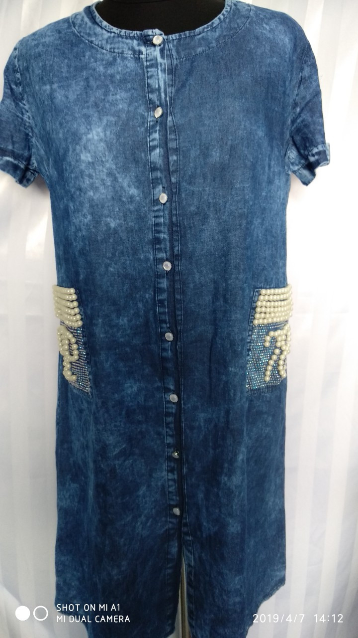 Платье-туника женское под джинс  Оптом