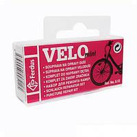 Аптечка для ремонта велосипедных камер и шин 5.12 Ferdus Чехия