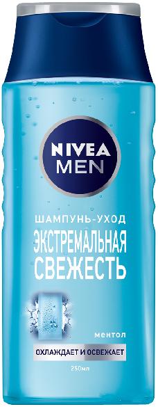 """Шампунь для мужчин Nivea """"Экстремальная свежесть"""" (250 мл.)"""