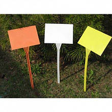 Таблички для растений изогнутые, 10 шт.
