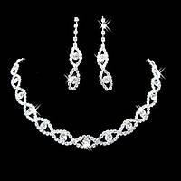 Комплект Кристалл Бесконечность/серьги и колье/бижутерия/цвет серебро