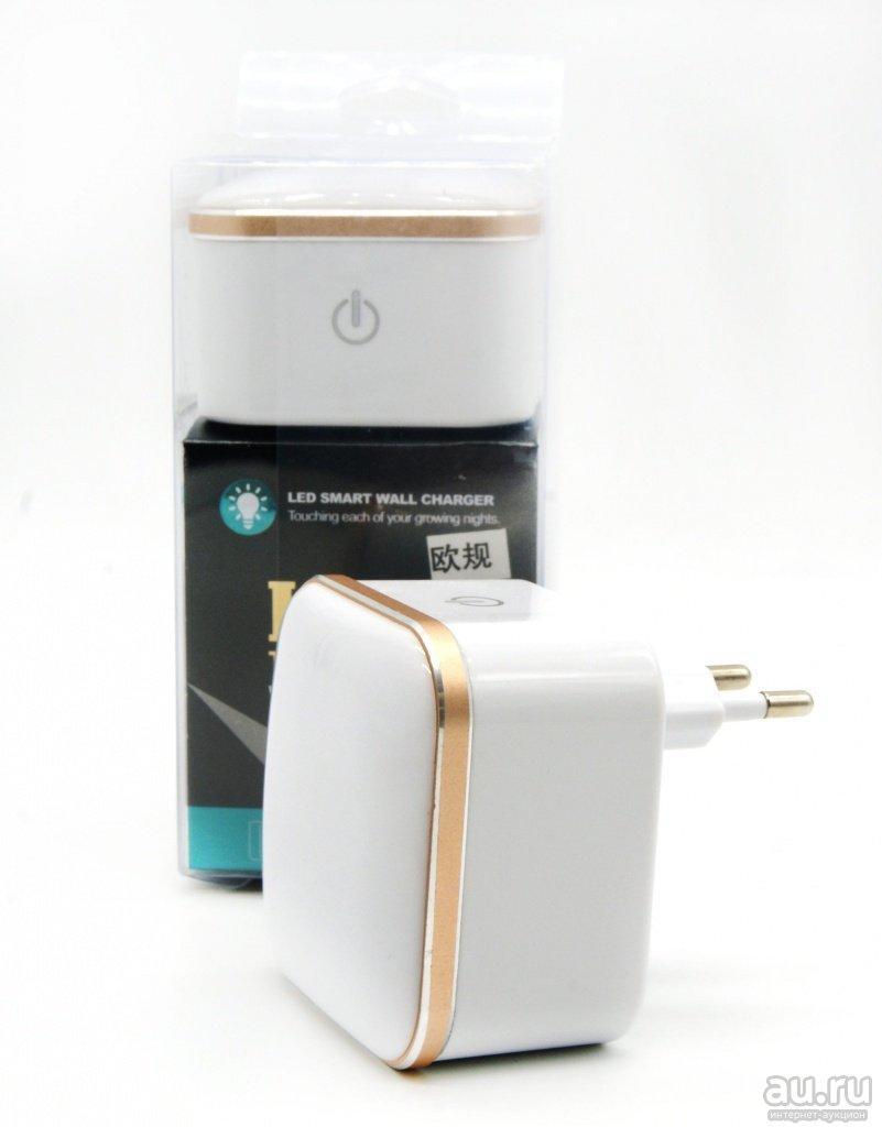 Сетевое зарядное устройство на 2 USB с LED НОЧНИКОМ