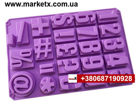 Харчова силіконова форма цифри і символи, фото 2