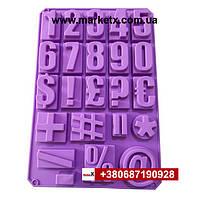 Пищевая силиконовая форма цифры и символы, фото 1
