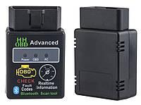 Автомобильный диагностический сканер автосканер диагностики ELM327 Bluetooth V2.1 OBD2