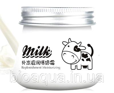Крем молочко для лица Images Burst Milk Cream 80 g