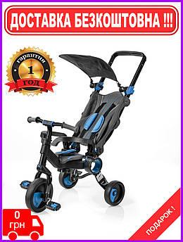 Детский трехколесный велосипед 2в1 Galileo Strollcycle Black Синий GB-1002-B