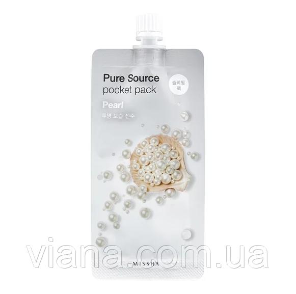 Ночная осветляющая маска с экстрактом жемчуга Missha Pure Source Pocket Pack Pearl 10 мл
